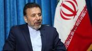 آمادگی ایران برای حل اختلافات آذربایجان و ارمنستان