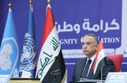 نخست وزیر عراق راهی پاریس خواهد شد