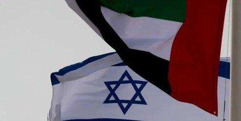 امارات با کمک اسرائیل به جنگ تروریسم میرود!