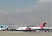 لحظه دلهره آور از کار افتادن موتور هواپیمای پرواز آبادان تهران + فیلم