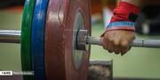 اهدای کتری و چایساز به عنوان جایزه در مسابقات وزنهبرداری / فیلم