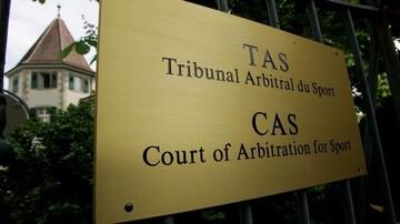 مهلت یکماهه دادگاه CAS برای سازش با فدراسیون جهانی جودو به پایان رسید