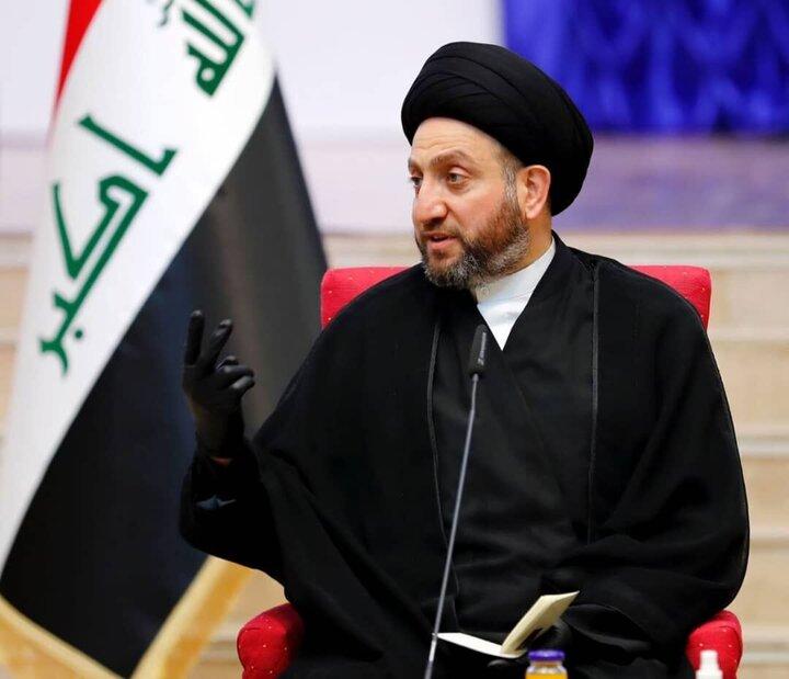 عمار حکیم: عراق با رژیم صهیونیستی سازش نمی کند