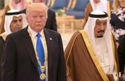 درخواست داعش از هوادارانش برای حمله به عربستان