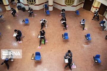 تاریخ برگزاری هشتمین آزمون استخدامی ۹۹ تغییر کرد
