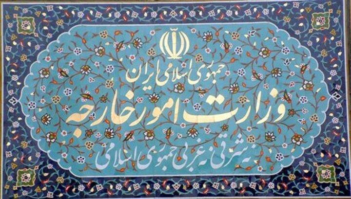 بیانیه وزارت امور خارجه در مورد رفع تحریمهای تسلیحاتی ایران