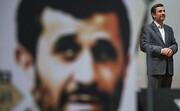 رفتارهای عجیب احمدینژاد در روزهای تنهایی