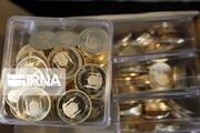 سکه ۴۰۰ هزار تومان ارزان شد/ نرخ انواع سکه و طلا ۲۸ مهر ۹۹