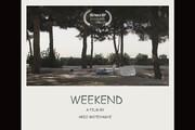 «آخر هفته» ۴ جایزه جهانی گرفت