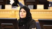 انتخاب اولین زن به عنوان مشاور رئیس مجلس عربستان + عکس
