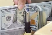 عرضه ۷۵ میلیون دلار به بازار ارز امروز