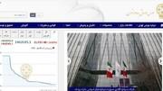 سازمان بورس: با کانالهای سیگنالدهی سهام برخورد می کنیم