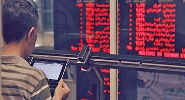 مدیرعامل بورس: عرضه حقوقیها محدود میشود