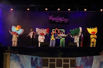 سیوسومین جشنواره بینالمللی فیلمهای کودکان و نوجوانان در اصفهان آغاز به کار کرد