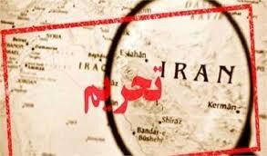 آمریکا چند فرد و شرکت چینی مرتبط با ایران را تحریم کرد