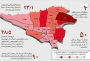کرونا در کدام مناطق تهران بیشتر جولان میدهد؟ + نقشه