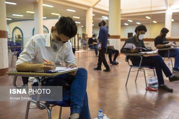 منابع و نحوه تاثیر سوابق تحصیلی در کنکور ۱۴۰۰
