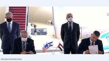امارات خواستار افتتاح سفارت در تلآویو شد