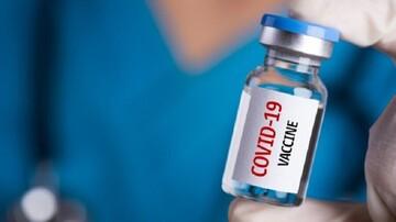واکسن کرونای دانشگاه آکسفورد جان یک داوطلب را گرفت