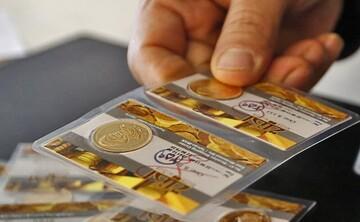 ورق در بازار سکه برگشت/ برگشت سکه به کانال ۱۴ میلیون تومان
