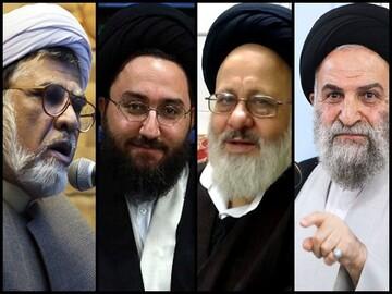 علمای قم به حملات اخیر علیه دولت واکنش نشان دادند