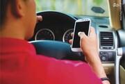 فیلمبرداری در هنگام رانندگی چقدر جریمه دارد؟