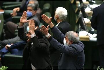 تندروی در ایستگاه بهارستان؛ از فحاشی تا آرزوی اعدامروحانی
