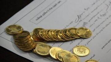بازگشت سکه به کانال ۱۵ میلیون تومانی/ نرخ انواع سکه و طلا ۱ آبان ۹۹