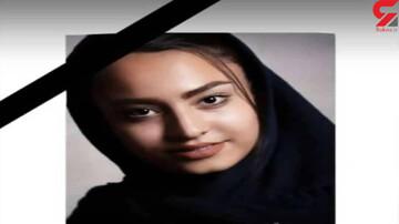 ورزشکار ملی پوش درگذشت
