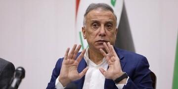 الکاظمی: الحشد الشعبی یک نهاد ملی عراق است