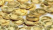 نرخ انواع سکه و طلا ۲ آبان ۹۹ / کاهش ۲۰۰ هزار تومانی سکه