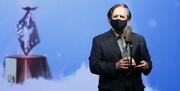 جایزه بهترین کارگردانی جشنواره فیلم کودک به مجید مجیدی رسید / برگزیدگان سی و سومین جشنواره فیلم کودک اعلام شدند