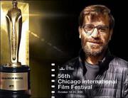 جایزه جشنواره شیکاگو در دستان شهرام مکری
