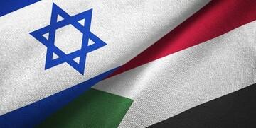سودان با رژیم صهیونیستی سازش کرد