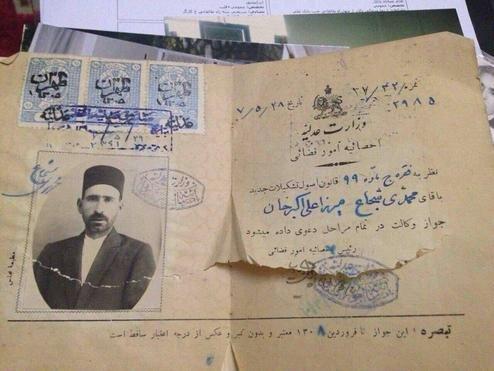 تصویر دیده نشده از قدیمیترین پروانه وکالت در ایران + عکس