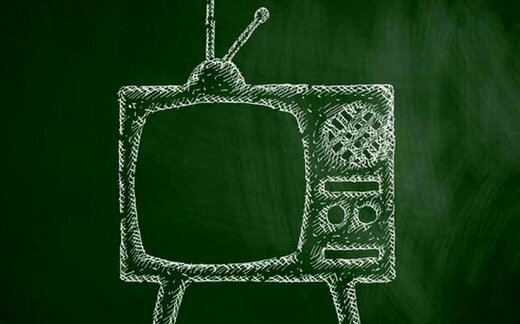 برنامه مدرسه تلویزیونی
