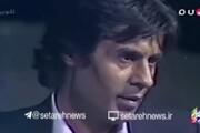 ویدئو دیده نشده  از اولین حضور زنده یاد خسرو شکیبایی در تلویزیون