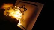 آتش زدن پرچم رژیم صهیونیستی توسط مردم سودان + فیلم