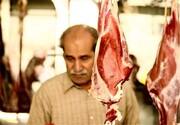 حداکثر قیمت گوشت قرمز اعلام شد