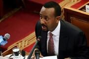 احضار سفیر آمریکا در اتیوپی