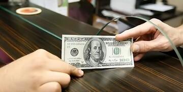افزایش نرخ خرید دلار از مردم/ قیمت دلار و یورو ۳ آبان ۹۹