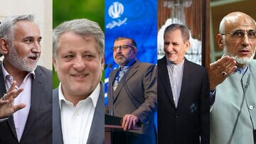 آیا نامزد حزبی در انتخابات ریاست جمهوری ۱۴۰۰ موفق میشود؟