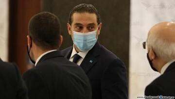 حریری در تدارک تشکیل دولت جدید لبنان