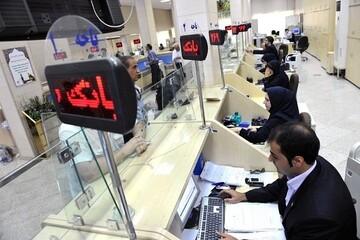 تغییر ساعت کار بانکهای خصوصی از ۵ آبان ۹۹