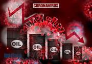 قیمت نفت بیش از ۲ درصد افت کرد