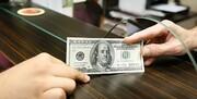 بازگشت دلار به کانال ۲۷ هزار تومان/ نرخ دلار و یورو ۵ آبان ۹۹