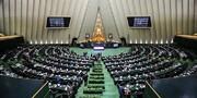 اصلاح لایحه تأسیس صندوق بیمه همگانی