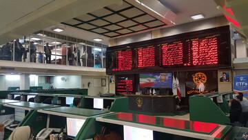 ضررهای سنگین سهامداران در بورس/ چرا دامنه نوسان کاهش نمی یابد؟