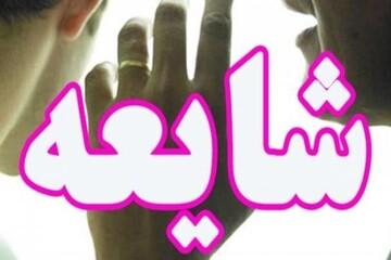 بازداشت عوامل انتشار شایعه تجارت اعضای بدن بیماران مبتلا به کرونا در تبریز