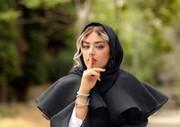 جزئیات رابطه محسن افشانی و ریحانه پارسا + عکس